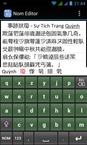Nom Keyboard for Smart Phones Nom-keyboard-1
